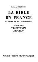 La Bible, première édition ½cuménique, 3 tomes