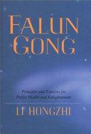 Falun Gong de Chine