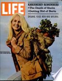 11 déc. 1970