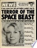30 juin 1981