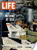 11 août 1967