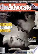 9 juin 1998