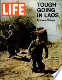 12 mars 1971