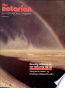 août 1985