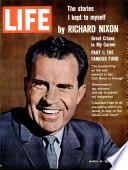 16 mars 1962