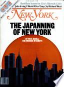 17 août 1981