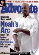 4 juil. 2006