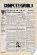 13 août 1984