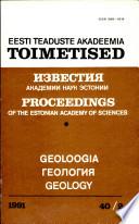 1991 - Vol.40,N°2