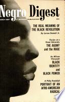 mars 1967