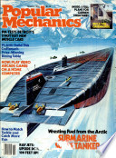 mars 1982
