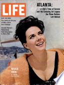 15 juin 1962