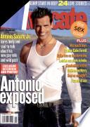 17 août 2004