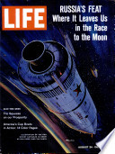 24 août 1962