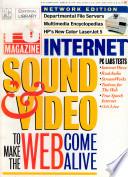 26 mars 1996