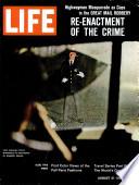 31 août 1962