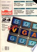 15 mai 1990