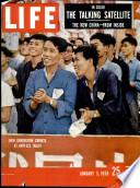5 janv. 1959
