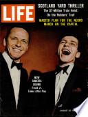 23 août 1963