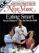 23 juin 1980