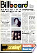 22 juil. 1967
