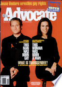 25 mai 1999
