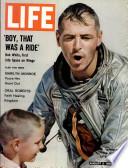3 août 1962