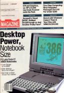 août 1991