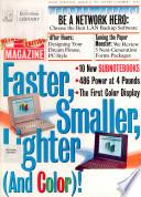 29 mars 1994