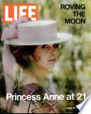 20 août 1971