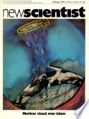 23 août 1979