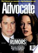 4 avr. 1995