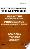 1991 - Vol.40,N°3