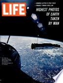 5 août 1966