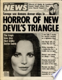 13 oct. 1981
