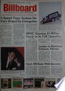 20 mars 1965