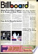 12 août 1967