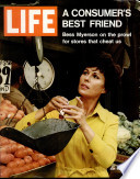 16 juil. 1971