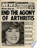 11 août 1981