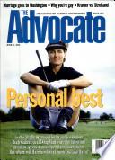 11 juin 1996