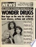 17 févr. 1981