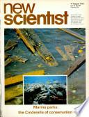 14 août 1975