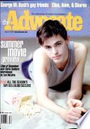 8 juin 1999
