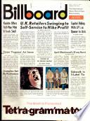 7 juin 1969