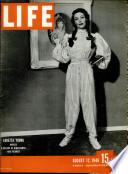 12 août 1946