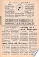 5 juil. 1982
