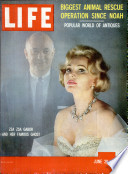 29 juin 1959