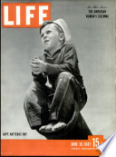 16 juin 1947