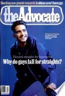 17 févr. 1998