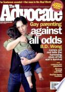 10 juin 2003
